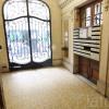 Appartement studio Paris 12ème - Photo 8