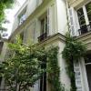 Vermietung von Luxusobjekt - Villa 7 Zimmer - 230 m2 - Paris 9ème
