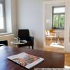 Vente - Studio - Dresde - Photo