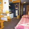 Appartement studio cabine Peisey Nancroix - Photo 1