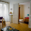 Appartement appartement 4 pièces Paris 16ème - Photo 1