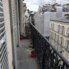 Appartement appartement 2 pièces Paris 17ème - Photo 11