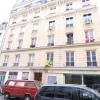 Local commercial local commercial Paris 11ème - Photo 1