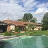 Maison / villa 15 kms fonsegrives ferme lauragaise rénovée - t7 - sur 1.5 h Quint Fonsegrives - Photo 2