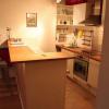 Appartement 2 pièces Senlis - Photo 2