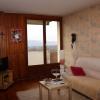 Vente - Appartement 4 pièces - 67,39 m2 - Sathonay Camp - Photo