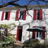 Maison / villa girondine en pierre Langon - Photo 1