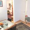 Appartement appartement 2 pièces Paris 5ème - Photo 1