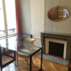 Appartement loft Paris 1er - Photo 9