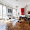 Verkauf - Ville - 561,58 m2 - Paris 8ème
