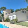 Maison / villa maison de plain-pied Breuillet - Photo 11