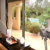 Maison / villa maison contemporaine Podensac - Photo 7