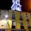 Maison / villa pezenas centre historique Pezenas - Photo 11