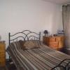 Appartement 2 pièces Argenteuil - Photo 3