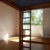 Appartement 51 rue guynemer - t1 de 30 m² - idéal investisseur Grenoble - Photo 10