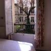 Appartement 3 pièces Paris 6ème - Photo 10