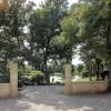 Verkoop van prestige  - Wijnbouwbedrijf 10 Vertrekken - 300 m2 - Saint Emilion