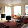 Location de prestige - Appartement 4 pièces - 82,04 m2 - Paris 5ème