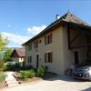 Maison / villa maison Entre Deux Guiers - Photo 5