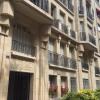 Viager - Appartement 2 pièces - 59 m2 - Paris 16ème