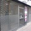 Vente - Local commercial - 150 m2 - Le Pré Saint Gervais