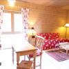 Maison / villa maison Peisey Nancroix - Photo 1