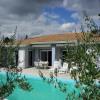 Vente - Maison / Villa 5 pièces - 150 m2 - Cantenac