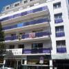 Appartement 2 pièces Arras - Photo 13