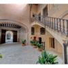 Vente - Appartement - 15 m2 - Palma de Majorque