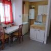 Appartement studio meublé avec cave Thionville - Photo 2