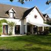 Maison / villa entre senlis et chantilly Chantilly - Photo 1