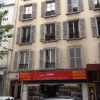 Sale - Studio - 14 m2 - Paris 18ème