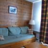 Appartement appartement Peisey Nancroix - Photo 8