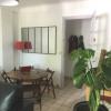 Appartement 2 pièces Paris 19ème - Photo 1