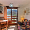 Appartement studio Bourg St Maurice - Photo 2
