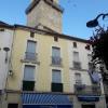 Maison / villa pezenas centre historique Pezenas - Photo 10