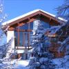 Maison / villa chalet Les Arcs - Photo 1