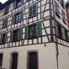 Appartement studio petite france Strasbourg - Photo 1