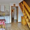 Appartement appartement 2 pièces meublé Bourg-Saint-Maurice - Photo 1
