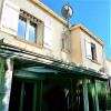 Viager - Villa 4 pièces - 90 m2 - Castelnau le Lez - Photo