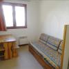 Appartement studio Tignes Val Claret - Photo 1
