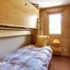 Appartement appartement Meribel - Photo 9