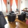 Appartement studio Arras - Photo 1