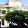 Maison / villa maison / villa 7 pièces Yutz - Photo 1