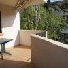 Appartement chatenay-malabry Chatenay Malabry - Photo 2