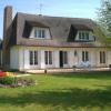 Sale - Property 7 rooms - 188 m2 - Châtenay sur Seine