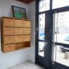 Appartement t4 de 82 m², dans copropriété, entièrement rénovée Saint-Martin-d'Heres - Photo 2