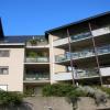 Appartement appartement Le Bourget du Lac - Photo 4