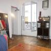出售 - 办公处 - 39.8 m2 - Paris 18ème