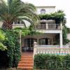 Maison / villa pezenas centre ville Pezenas - Photo 3